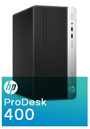 HP ProDesk400